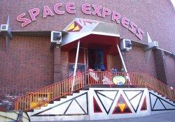 big_express.jpg 94k