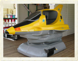 SKYHAWK RAIDER - Height restriction: must be less than 160cm (63') to ride. 1 eur / ride.